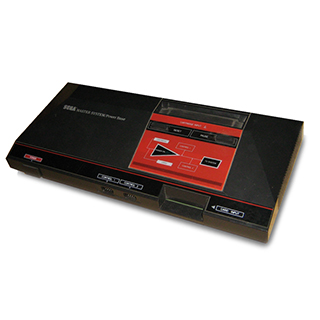 Sega Master System: Konsoller og tilbehør