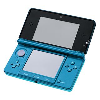 3DS: Konsoller og tilbehør