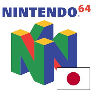 JAP N64