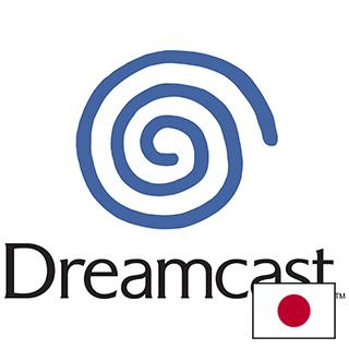 JAP Dreamcast