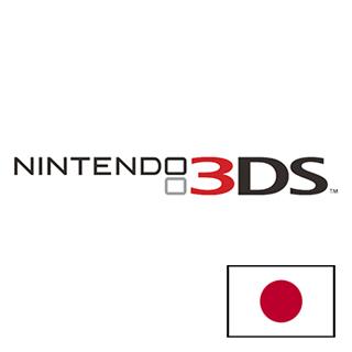 JAP 3DS