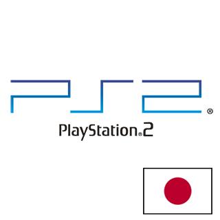 JAP Playstation 2