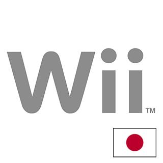 JAP Wii