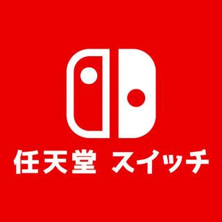 JAP Switch